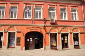 Gradska biblioteka, Novi Sad