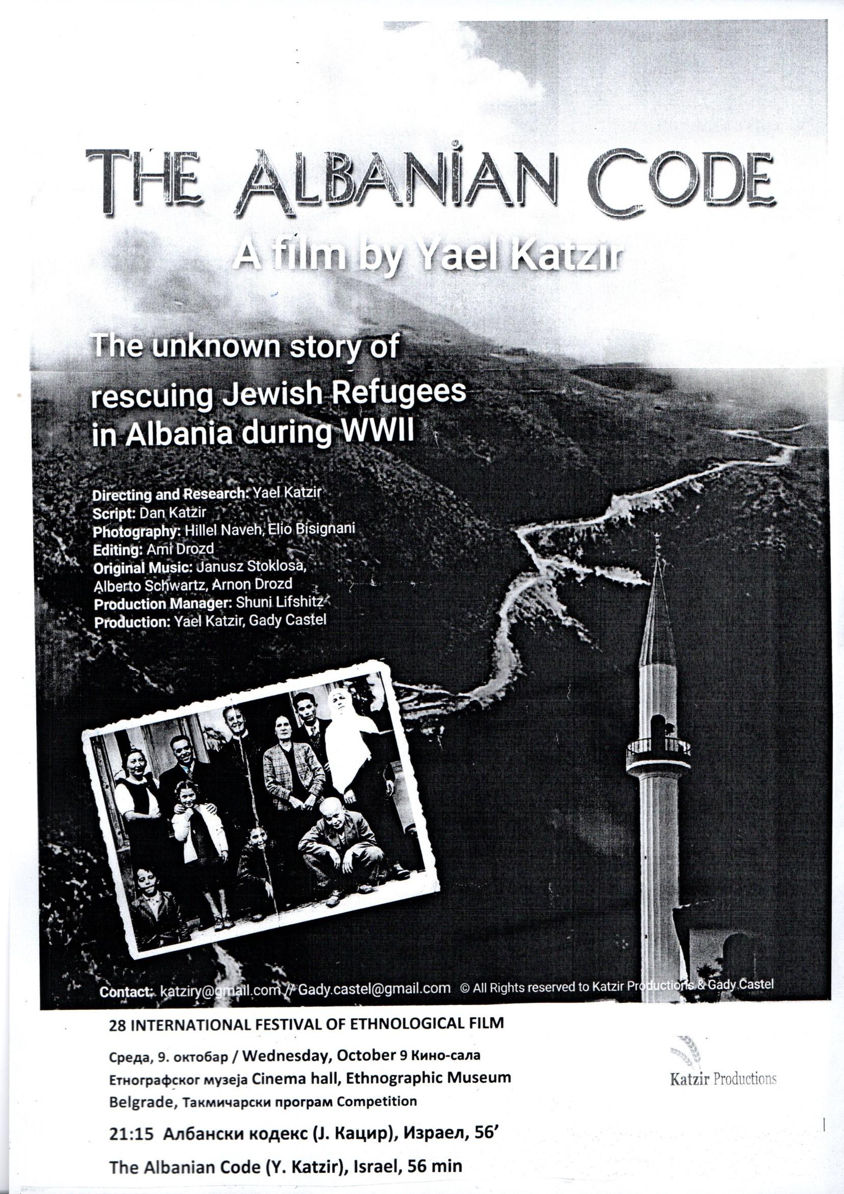 Albanski kodeks