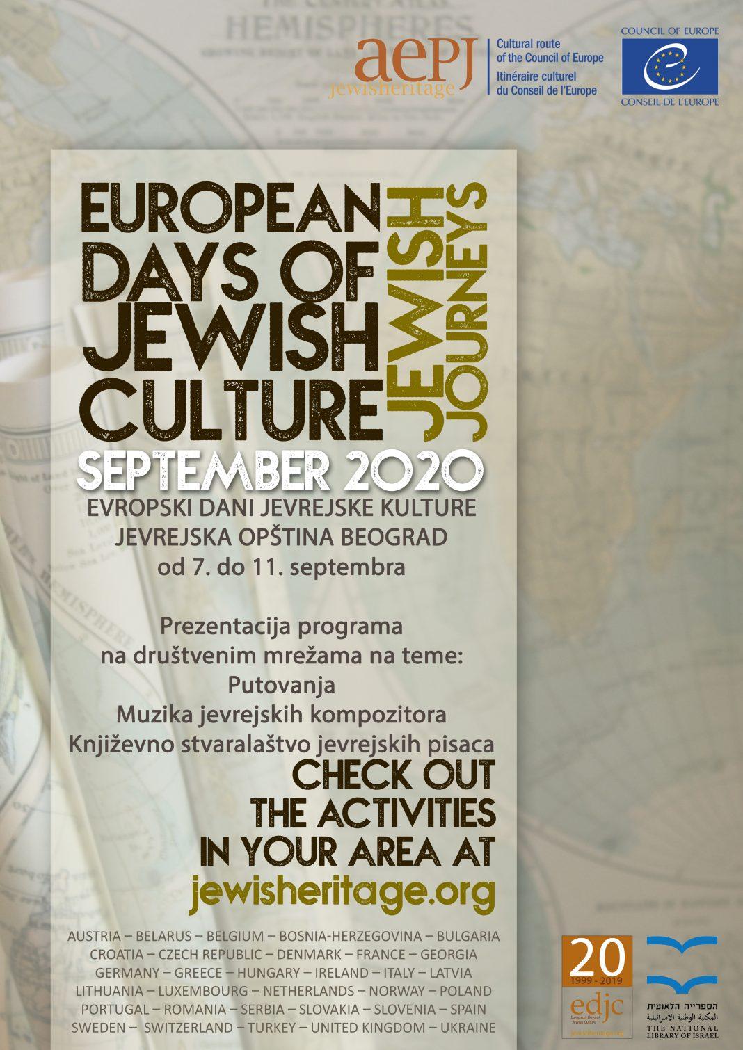 Jevrejska opština Beograd - Evropski dani jevrejske kulture 2020