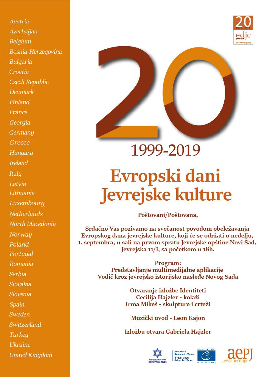 Evropski dani jevrejske kulture