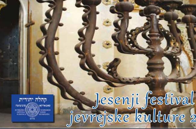 Jesenji festival jevrejske kulture