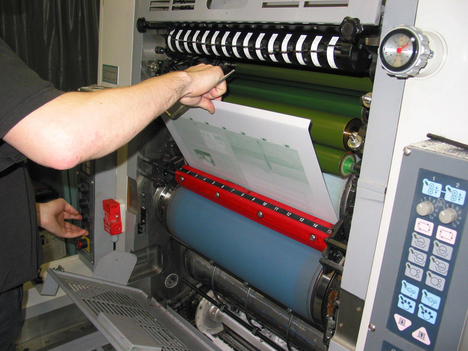 Ofset štampa i dizajn reklamnog materijala