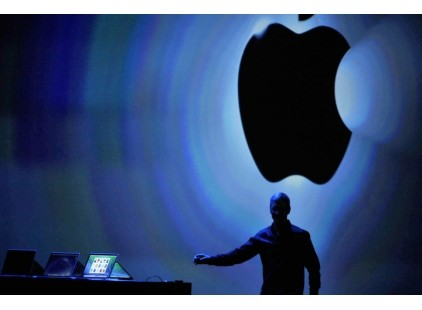 Apple to unveil 'mystery' hardware at tech conference